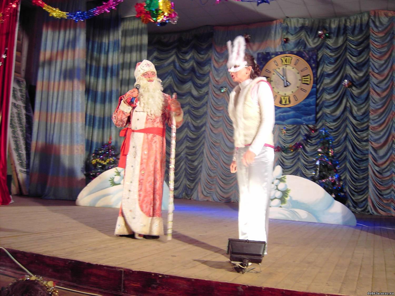 новогодний костюм лешего фото | Фотоархив - photo#26