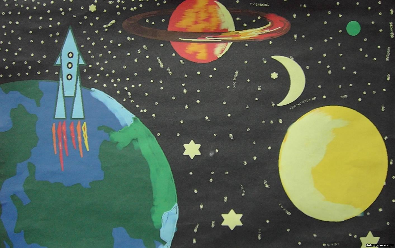Рисунки о космосе 12 фотография